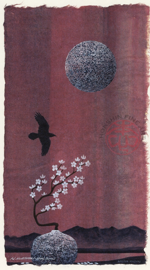 Offering of Blossoms to the Moon and the Mountain and Brother Raven
